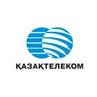 kazakhtelecom фото