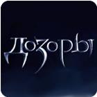 dozory_x фото