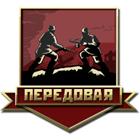 peredovaya_x