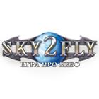 sky2fly_x
