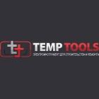 temp_tools_kz