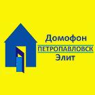 domofon_petropavlovsk_elit фото