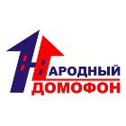 narodnyi_domofon фото