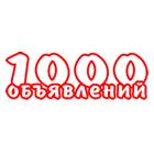 1000ukg_kz фото