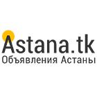 astana_tk фото