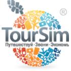toursim