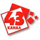 43_kanal фото