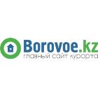 borovoe_kz