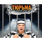 turma_ns фото