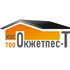 okzhetpes_gaz