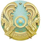Оплата штрафов ПДД г. Алматы фото