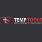 temp_tools_kz фото