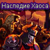 xaos_x фото