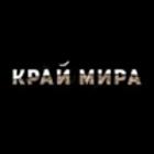 kraymira