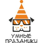 umniye_prazdniki фото