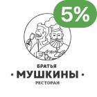 mushkini_wp