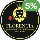 florencia_wp