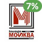 moskva_lounge фото