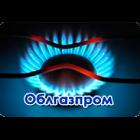 oblgazprom_vko